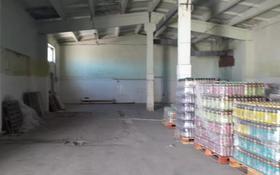 Склад продовольственный 25 соток, Индустриальная 9/2 за 700 〒 в Капчагае