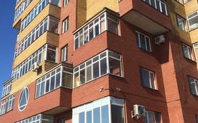 3-комнатная квартира, 67 м², 15/16 этаж, Майлина 29 — Жумабаева за 23 млн 〒 в Нур-Султане (Астана), Алматы р-н
