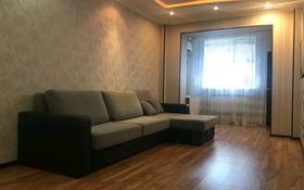 3-комнатная квартира, 75 м², 2/5 этаж, 11-й мкр, 11 мкр 39 за 18.5 млн 〒 в Актау, 11-й мкр