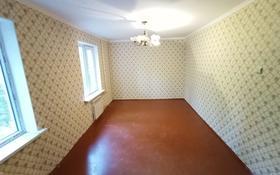 3-комнатная квартира, 60 м², 2/5 этаж, Мкр Жансая 21 за 12.8 млн 〒 в Таразе