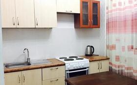 1-комнатная квартира, 37 м², 5/16 этаж помесячно, Иманова 41 — Евгения Брусиловского за 80 000 〒 в Нур-Султане (Астана), р-н Байконур