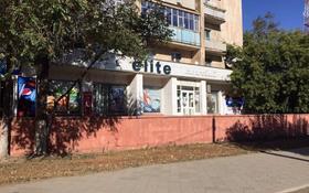 Магазин площадью 276.1 м², Сейфуллина 39 — Гагарина за 95 млн 〒 в Жезказгане
