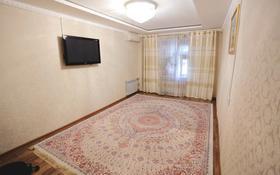5-комнатная квартира, 100 м², 26-й мкр 22 за 22 млн 〒 в Актау, 26-й мкр