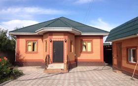 4-комнатный дом, 110 м², 6 сот., Шахворостова 51 — Ключевая за 24 млн 〒 в Талдыкоргане