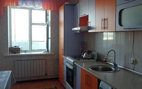 2-комнатная квартира, 63 м², 9/10 этаж, Батыс -2 за 12.3 млн 〒 в Актобе