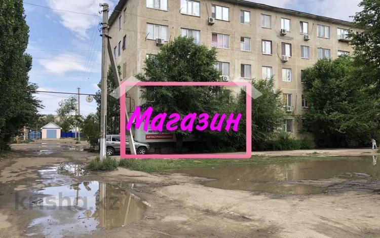 Магазин площадью 40 м², Рыскулова 57а за 9 млн 〒 в Актобе, Новый город