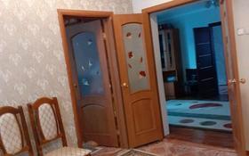 3-комнатный дом, 80 м², улица Габдуллы Тукая 55 кв 6 — Самара за 21 млн 〒 в Уральске