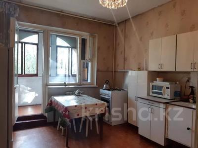 1-комнатная квартира, 43 м², 4/5 этаж, мкр Аксай-3А, Толе би 47 — Яссауи за 13 млн 〒 в Алматы, Ауэзовский р-н