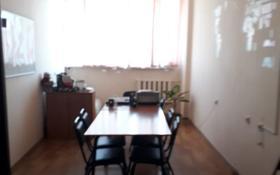 Офис площадью 18 м², Академика Сатпаева 65 за 45 000 〒 в Павлодаре