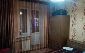 2-комнатная квартира, 78 м², 3/5 этаж помесячно, Толе би 76 за 90 000 〒 в Таразе