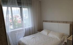 3-комнатная квартира, 74 м², 9/9 этаж, мкр Жетысу-2 — Абая за 29.5 млн 〒 в Алматы, Ауэзовский р-н
