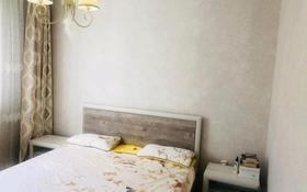 1-комнатная квартира, 43 м², 10/12 этаж, Утеген батыра 17б за 19.8 млн 〒 в Алматы, Ауэзовский р-н