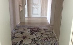 3-комнатная квартира, 120.1 м², Потанина за ~ 25 млн 〒 в Нур-Султане (Астана), Сарыарка р-н