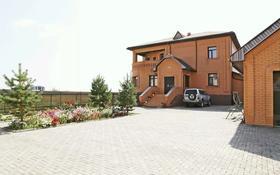 6-комнатный дом посуточно, 500 м², улица Гапеева 1 за 125 000 〒 в Караганде, Казыбек би р-н