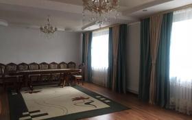 Сдам коттедж за 300 000 〒 в Алматы, Алатауский р-н