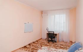1-комнатная квартира, 52 м², 5/17 этаж, Жубанова 10 за ~ 15 млн 〒 в Нур-Султане (Астане), р-н Байконур