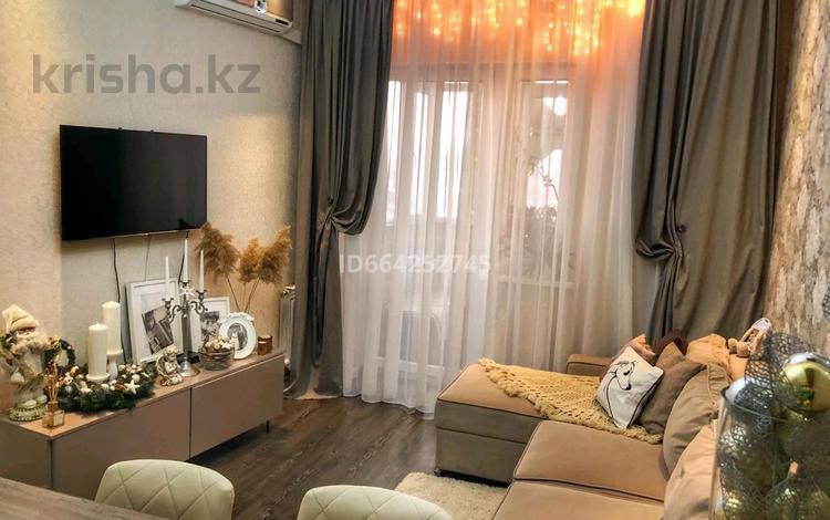 1-комнатная квартира, 40 м², 10/16 этаж, Навои 208 — Рыскулбекова за 27 млн 〒 в Алматы, Бостандыкский р-н
