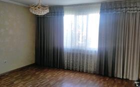 2-комнатная квартира, 65 м², 2/5 этаж, улица Лермонтова 52 а за 15.2 млн 〒 в Талгаре