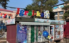 Магазин площадью 28 м², Абылайхана 90а за 700 000 〒 в Каскелене