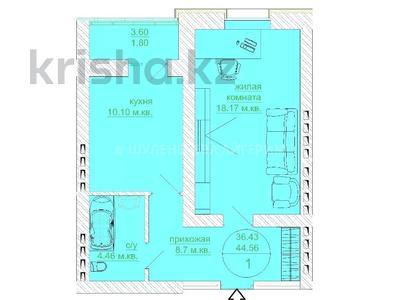 1-комнатная квартира, 44.56 м², 8/10 этаж, А.Байтурсынова 41 за 12.1 млн 〒 в Нур-Султане (Астана), Алматы р-н