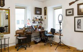 Присматриваю светлое помещение/офис для аренды…, Кабанбай батыра 107 в Усть-Каменогорске