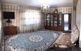 3-комнатная квартира, 104 м², 8/8 этаж, Алтын аул 22 за 25 млн 〒 в Каскелене