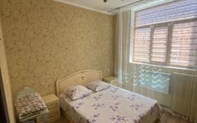 1-комнатная квартира, 45 м², 12/12 этаж посуточно, 17-й мкр, Мкр 17 7 за 9 900 〒 в Актау, 17-й мкр