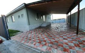 4-комнатный дом, 162 м², 8 сот., Алатауская новая 8 — Бухтарминская за 33 млн 〒 в Бесагаш (Дзержинское)