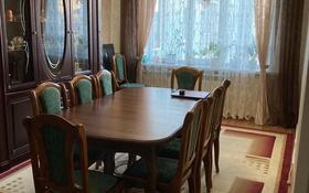 4-комнатная квартира, 90 м², 5/9 этаж, Есет батыра 103/2 за 16.5 млн 〒 в Актобе, мкр 5