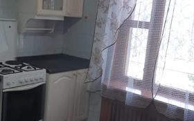 4-комнатная квартира, 83 м², 3/5 этаж помесячно, Жандосова — Розыбакиева за 160 000 〒 в Алматы, Бостандыкский р-н