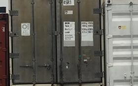 Рефконтейнер 40 футов за 110 000 〒 в Нур-Султане (Астана), Сарыарка р-н