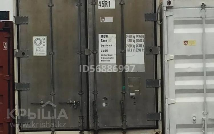 Сдам рефконтейнер 40 футов за 110 000 〒 в Нур-Султане (Астана), Сарыарка р-н