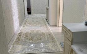 4-комнатная квартира, 130 м², 1/8 этаж, 33 й мкр 3 за 45 млн 〒 в Актау