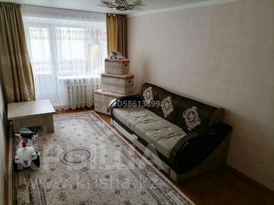 2-комнатная квартира, 49 м², 1/6 этаж, 4 мкр 1 — Каирбекова 1 за 9.5 млн 〒 в Костанае