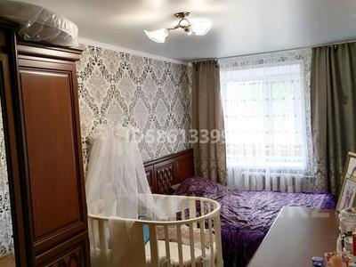 2-комнатная квартира, 49 м², 1/6 этаж, 4 мкр 1 — Каирбекова 1 за 9.5 млн 〒 в Костанае — фото 3