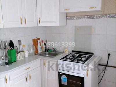 2-комнатная квартира, 49 м², 1/6 этаж, 4 мкр 1 — Каирбекова 1 за 9.5 млн 〒 в Костанае — фото 5