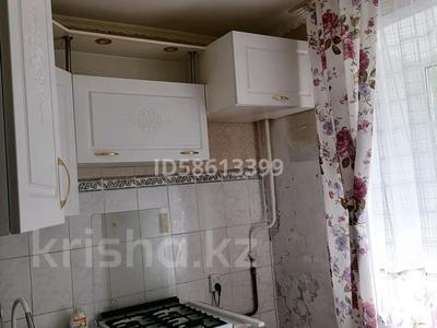 2-комнатная квартира, 49 м², 1/6 этаж, 4 мкр 1 — Каирбекова 1 за 9.5 млн 〒 в Костанае — фото 7