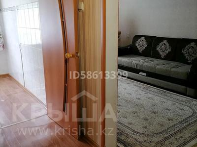 2-комнатная квартира, 49 м², 1/6 этаж, 4 мкр 1 — Каирбекова 1 за 9.5 млн 〒 в Костанае — фото 9