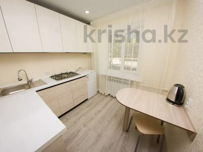 1-комнатная квартира, 33 м², 1/5 этаж посуточно, Ауэзова 173 — Чайковского за 7 000 〒 в Петропавловске