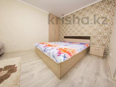1-комнатная квартира, 33 м², 1/5 этаж посуточно, Ауэзова 173 — Чайковского за 7 000 〒 в Петропавловске — фото 6
