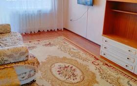 2-комнатная квартира, 56 м², 3/5 этаж посуточно, Тауелсиздик 112 — Козыбаева за 9 000 〒 в Костанае