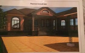 6-комнатный дом, 172.72 м², 10 сот., мкр Туран 347 участок — Адырбекова за 45 млн 〒 в Шымкенте, Каратауский р-н