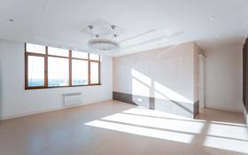 4-комнатная квартира, 163 м², Байтурсынова 1 за 135 млн 〒 в Нур-Султане (Астана), Алматы р-н