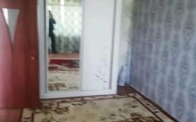 2-комнатная квартира, 34.2 м², 4/5 этаж, улица Аскарова 278 за 4 млн 〒 в Таразе