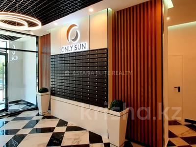 3-комнатная квартира, 106 м², 4/22 этаж, Мангилик Ел 56 за 35.7 млн 〒 в Нур-Султане (Астана), Есиль р-н — фото 3