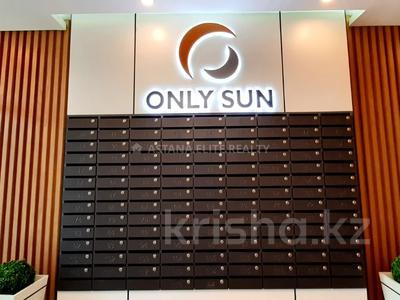 3-комнатная квартира, 106 м², 4/22 этаж, Мангилик Ел 56 за 35.7 млн 〒 в Нур-Султане (Астана), Есиль р-н — фото 6