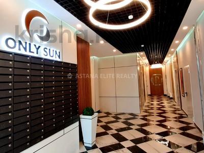 3-комнатная квартира, 106 м², 4/22 этаж, Мангилик Ел 56 за 35.7 млн 〒 в Нур-Султане (Астана), Есиль р-н — фото 7
