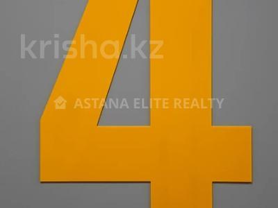 3-комнатная квартира, 106 м², 4/22 этаж, Мангилик Ел 56 за 35.7 млн 〒 в Нур-Султане (Астана), Есиль р-н — фото 19