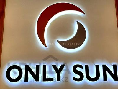 3-комнатная квартира, 106 м², 4/22 этаж, Мангилик Ел 56 за 35.7 млн 〒 в Нур-Султане (Астана), Есиль р-н — фото 4