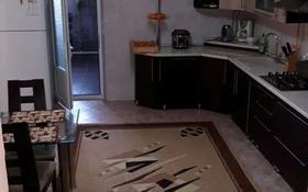 6-комнатный дом, 250 м², 15 сот., Ташкентская за 75 млн 〒 в Таразе